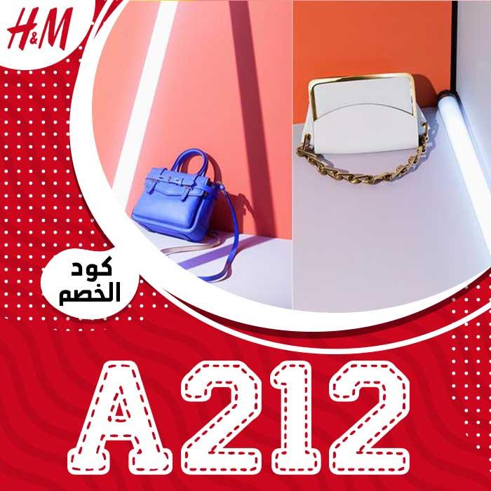 ملابس hm 20