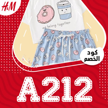 h&m coupon Saudi